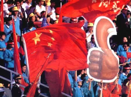 1998-11-25 Beijing officially announced the bid to host the 2008 Olympic Games