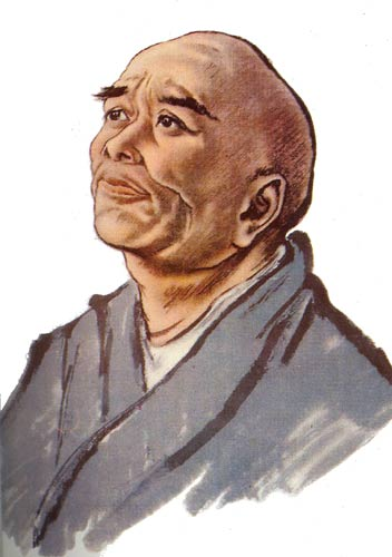 0673-11-25 Tang Dynasty distinguished astronomer, founder of Tantric Buddhism monk and his party was born
