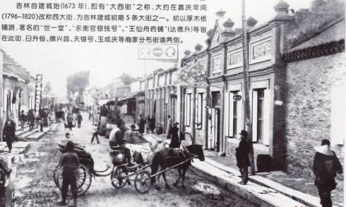1915-11-25 The Yongheng official money No. finance the setting up gold mining Bureau of Jilin Province