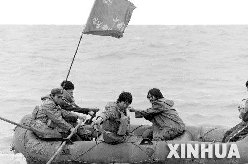 1986-11-25 China Yangtze River expedition rafting team to conquer the Yangtze
