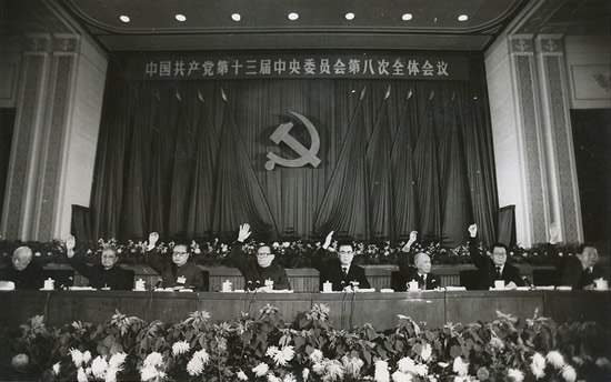 1991-11-25 The 13th CPC eight Plenum opened in Beijing