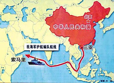 中国海军护航舰队今天起锚赴索马里海域