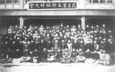 1912-11-28 The Liang Qichao exile returned to Beijing