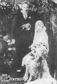 1927-12-1 Chiang Kai-shek married