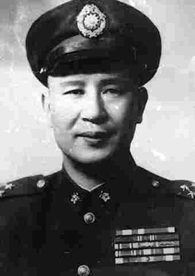 1966-12-1 KMT an Admiral Pai Chung-hsi, who passed away in Taipei