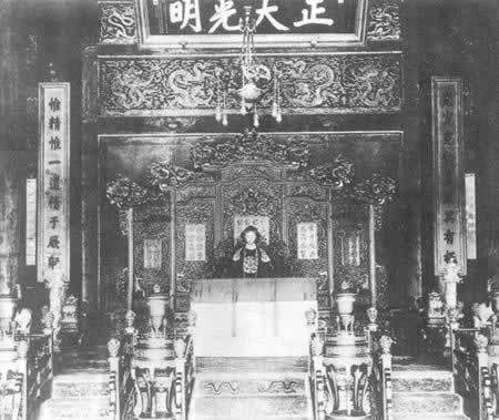 1908-12-2 The last emperor Puyi ascended the throne