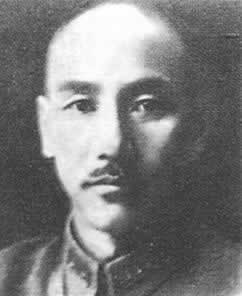 1935-12-2 Nanjing National Government reorganization Chiang served as president of the Executive Yuan