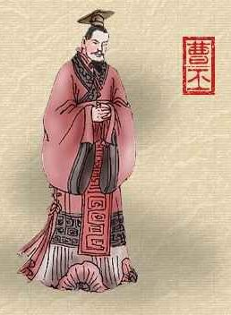 0220-12-10 East Hanxiandi Christianity and Islam, Cao Pi became emperor, changing the country of Wei