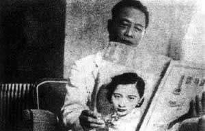 1938-12-18 The Wang Jingwei open treason cast Day