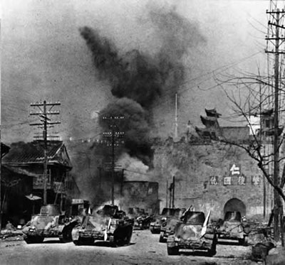 1937-12-11 In the fierce Battle of Nanjing, Chiang Kai-shek decided to make defenders all retreat