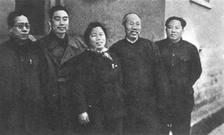 1945-12-16 Communist China sent representatives to the Chongqing CPPCC meeting