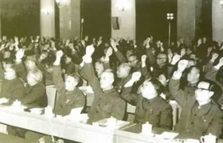 1978-12-18 The convening of the Third Plenary Session of the Eleventh Central Committee of the Communist Party of China