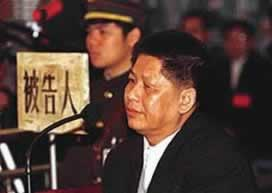 1998-12-29 Hubei former vice governor Meng Qingping bribes being investigated