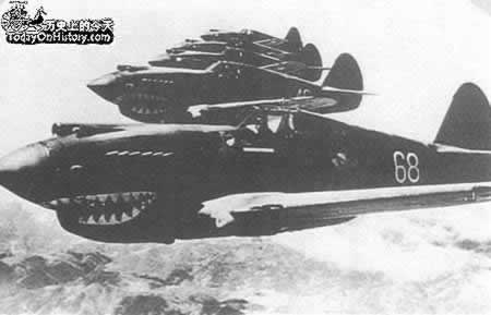 "1941-12-30 Chennault's ""Flying Tigers"" in China. Combat"