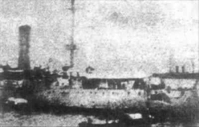 1937-12-26 The Chinese Navy Third Fleet in Qingdao war since Shen