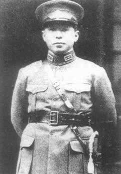1928-12-29 Zhang Xueliang announced the changing of the guard change linked to the blue sky white flag