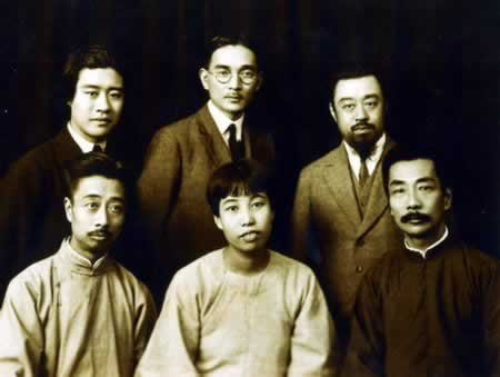 1945-12-30 The Central Committee of the China Association for Promoting Democracy established