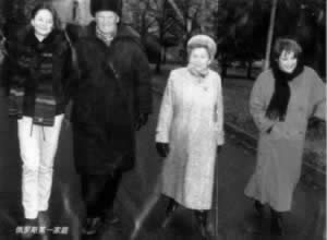 The birth of former President Boris Yeltsin of the Russian Federation