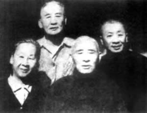 The death of educator Ye Shengtao