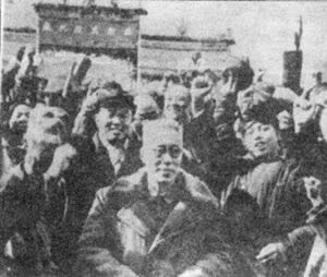 1951-2-12 Ministry of Education to take over the Yenching University