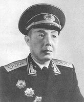 1979-2-7 The death of the Chinese People's Liberation Army will be Su Zhenhua