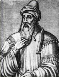 1193-2-16 The founder of the Ayyubid dynasty of Saladin's death