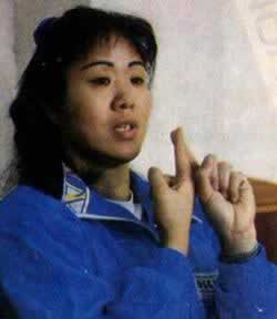 1995-2-12 Appointed by the National Sports Commission Lang Ping, the Chinese women's volleyball coach