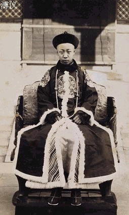 1906-2-7 The last emperor of the Qing Dynasty Aisingiorro Puyi was born