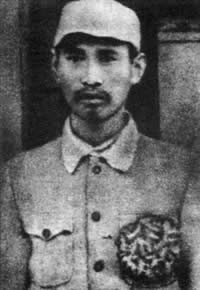"1947-2-7 War hero Yang Zirong capture of ""Zuo Shandiao"""