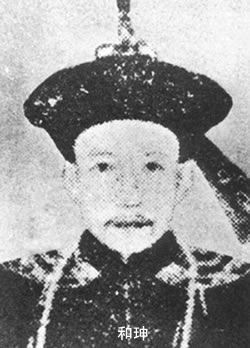 1799-2-22 The Emperor Jiaqing give? Suicide in prison