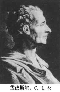 1755-2-10 French bourgeois Enlightenment thinker and jurist Montesquieu's death