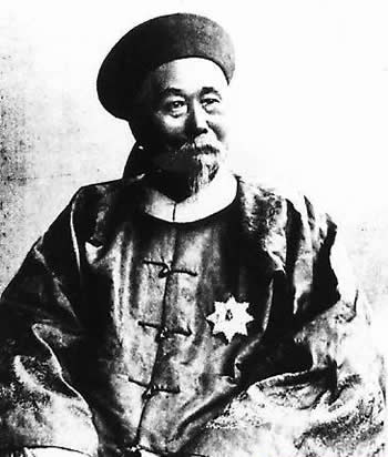 1895-2-13 Sino-Japanese war Qing government sent Li Hongzhang in Japan conferences