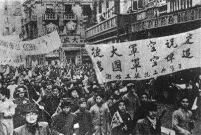 1938-2-18 Sino-Japanese Wuhan air war, the sacrifice of the five martyrs