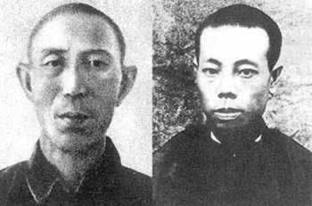 1930-2-21 Yuan Wencai, the Zuo killed injustice