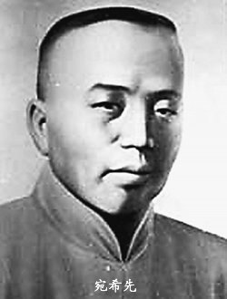 1930-2-24 Revolutionaries of the the Wan Xi first is victimizes