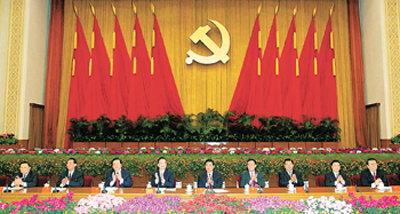 2003-2-26 The end of the second plenary session of the 16th Central Committee of the Communist Party of China