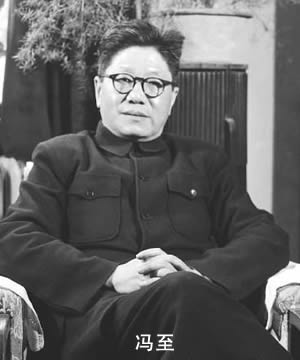 1993-2-22 Famous poet, scholar Feng Zhi died in Beijing at age 87
