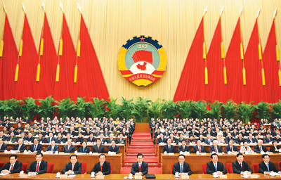 2008-3-3 The eleventh meeting of the National Committee of the Chinese People's Political Consultative Conference held in Beijing