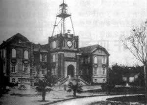 1903-3-1 Shanghai Aurora College officially opened