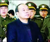 2000-3-8 Hu Changqing, was executed in Nanchang