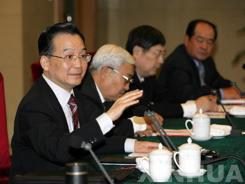 2006-3-3 Fourth Session of the 10th National Committee of the Chinese People's Political Consultative Conference held in Beijing