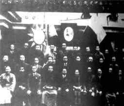 1927-3-10 KMT-second Third Plenary held