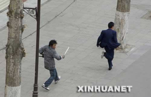"Tibet Lhasa ""3.14"" vandalism incident"