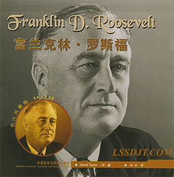1933-3-4 Franklin Roosevelt became President of the United States