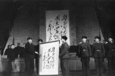 "1963-3-5 Mao Zedong wrote the inscription ""learn from Comrade Lei Feng"""