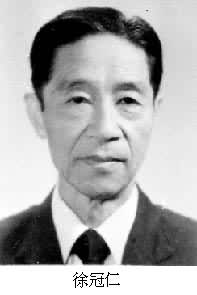 1914-3-7 The Chinese nuclear agronomy founder Xu Guanren born