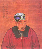 0581-3-4 Emperor Wen Yang Jian replace the Northern Zhou Jidi Wei