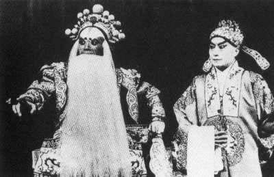 1971-3-8 Peking Opera artist Qiu Shengrong the death