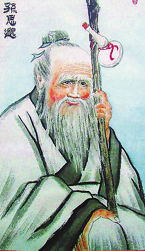 0682-3-29 The famous Tang YaoWang Sun Ssu died