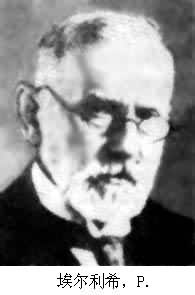 1854-3-14 German immunologist Paul Ehrlich, one of the founders of the chemotherapy's birthday